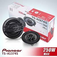 Авто - акустика колонки Pioneer TS-A1374S. Только ОПТ! В наличии! Украина! Лучшая цена!