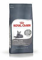 Корм для котов Royal Canin Oral care 8 кг корм для профилактики образования зубного камня
