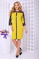 Женское платье больших размеров (50,52,54,56,58)