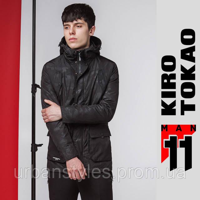 7c9bcea37123 Мужская куртка весна осень японская двойная Kiro Tokao - 9936 черный ...