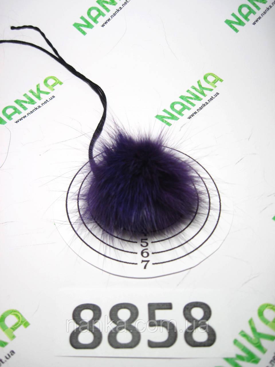 Меховой помпон Песец, Фиолетовый, 59 см, 8858