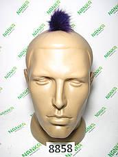 Меховой помпон Песец, Фиолетовый, 59 см, 8858, фото 2