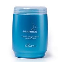 Kaaral Maraes Color Nourishing 1302 Mask Питательная маска для волос, 1000 мл