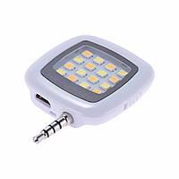 LED вспышка для селфи - White