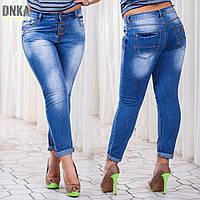 Женские стильные джинсы 4617