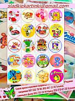 8 - Марта - ваельные и сахарные картинки