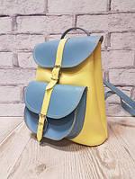 Рюкзак женский натуральная кожа желто-голубой 1624, фото 1