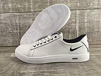 Мужские кожаные кроссовки Nike код N5 белые