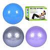 Мяч для фитнеса Profitball M 0279 U/R Массажный 55 см
