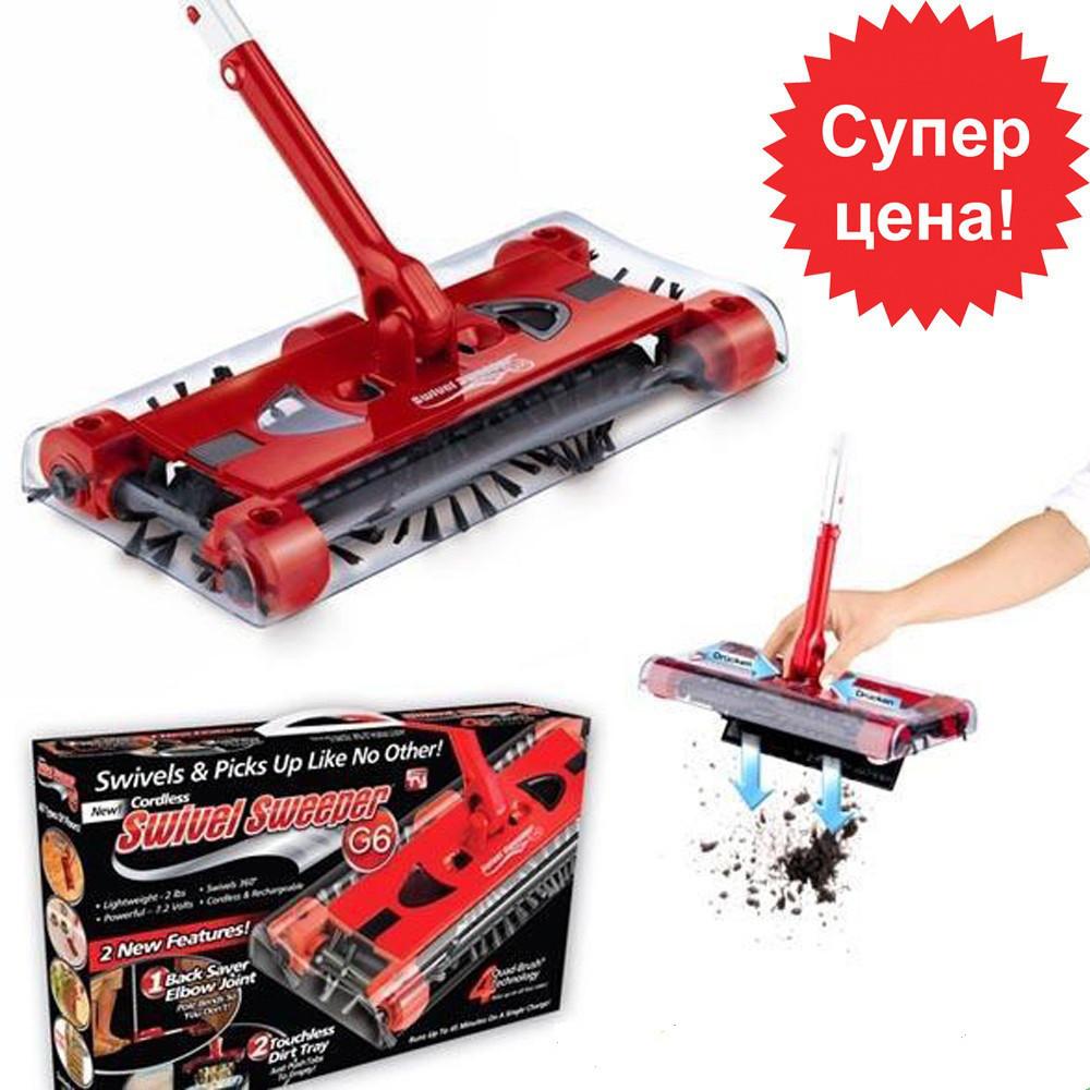 Электровеник-швабра Swivel Sweeper G6