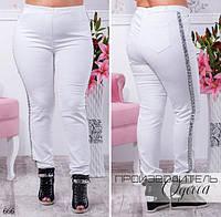 Джинсы с лампасами высокая талия джинс-стрейч 42-44,46-48