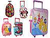 Детские дорожные чемоданы