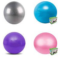 Мяч для фитнеса большой (Фитбол) 75 см