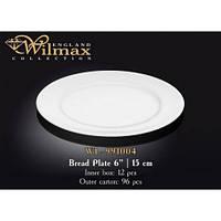 Тарілка десертна Wilmax 991004 15см