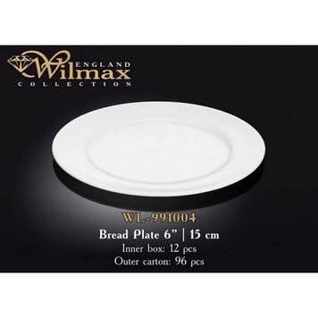 Wilmax тарілка десертна 991004 15см