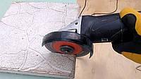 Резка бетона, брусчатки