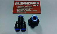 Фитинг пневматический грузовой Y-образный (спасатель) D 8 Турция