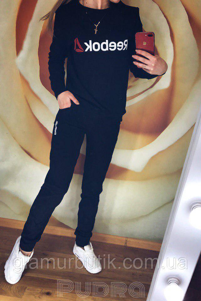 Женский спортивный костюм REEBOK брюки штаны с карманами кофта батник  чёрный 42 44 46 48 - a2b1e8e6d60