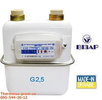 Счетчик Визар G2.5 (счетчик газа Vizar G 2.5) лічильник газу Візар, Україна