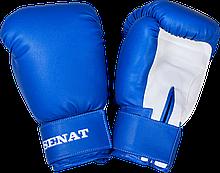 Рукавички боксерські 10 унцій, синьо-білі, 1499-bl/wht