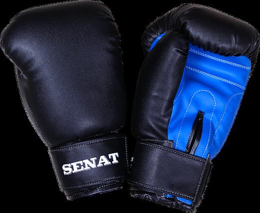 Перчатки боксерские 8 унций, черно-синие, 1550-blk/bl, фото 2