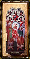 Икона Собор Архистратига Михаила 35х30см