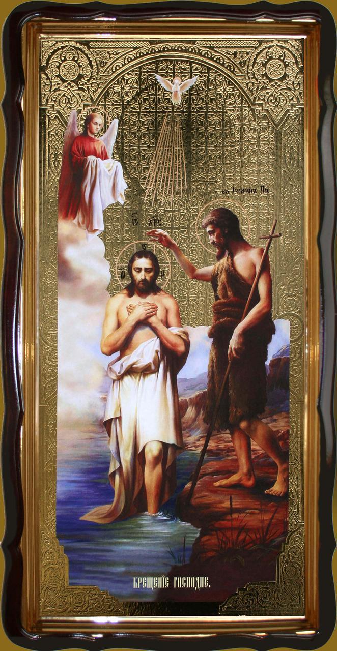 Крещение Господне икона для дома 35х30см