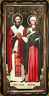 Священномученики Киприан и Иустина 35х30см