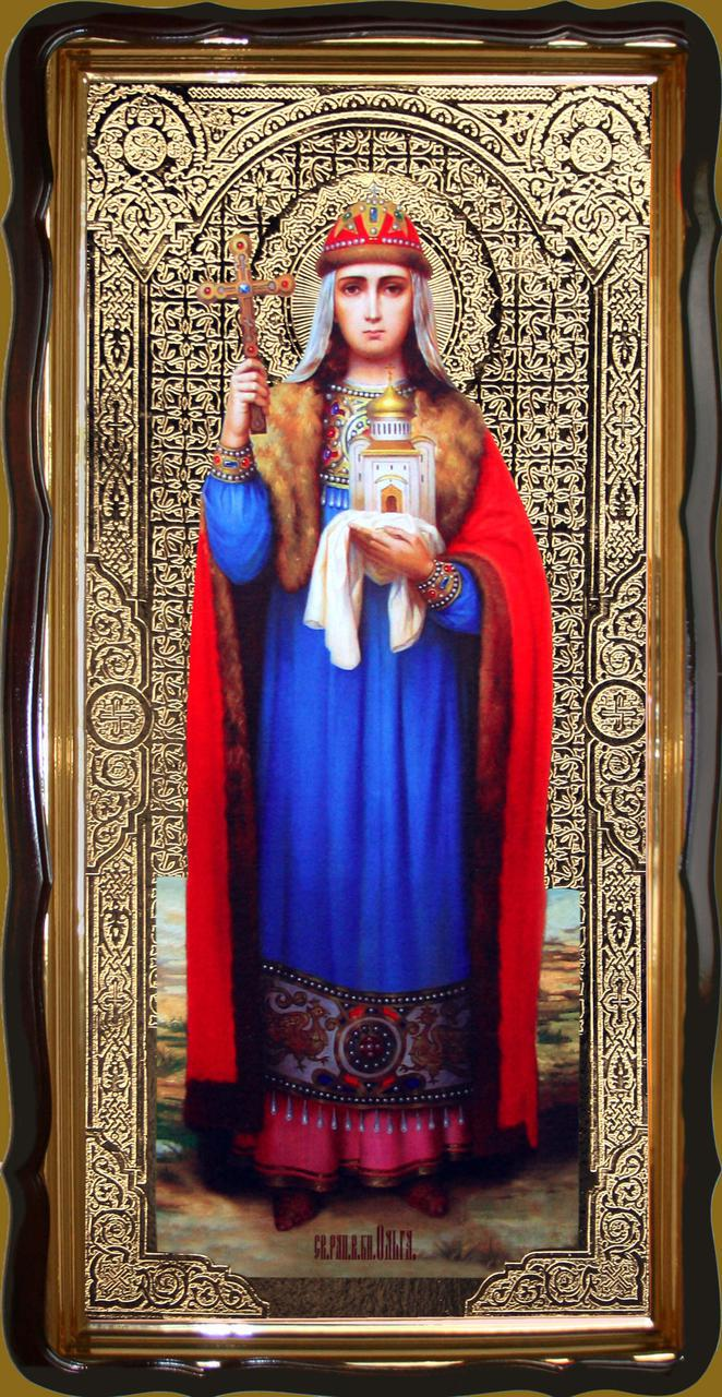 Икона святой Ольги храмовая 35х30см