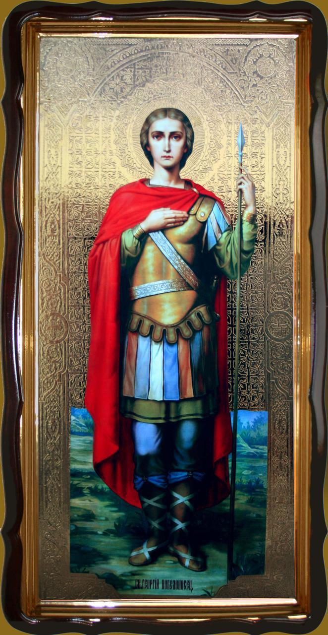 Икона церковная Георгий Победоносец 35х30см