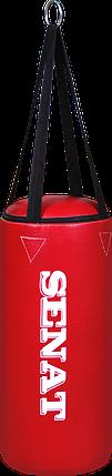 Мешок боксерский 50х22, ПВХ, красный, 4 подвеса, 1291-red, фото 2