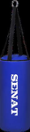Мешок боксерский 50х22, ПВХ, синий, 4 подвеса, 1291-bl, фото 2