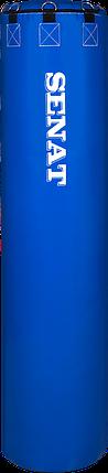 """Мешок боксерский """"SUPER"""" 150х34, ПВХ, синий, 8 подвесов, 1093-bl, фото 2"""