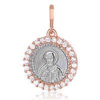 """Срібний підвіс з фианитом - """"Ікона Святого Миколи Чудотворця"""" П32Ф/338"""
