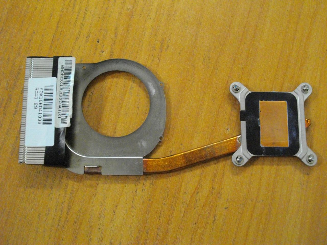 Радіатор система охолодження HP EliteBook 2740p