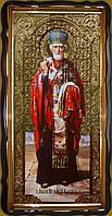 Икона церковная Николай Чудотворец 35х30см