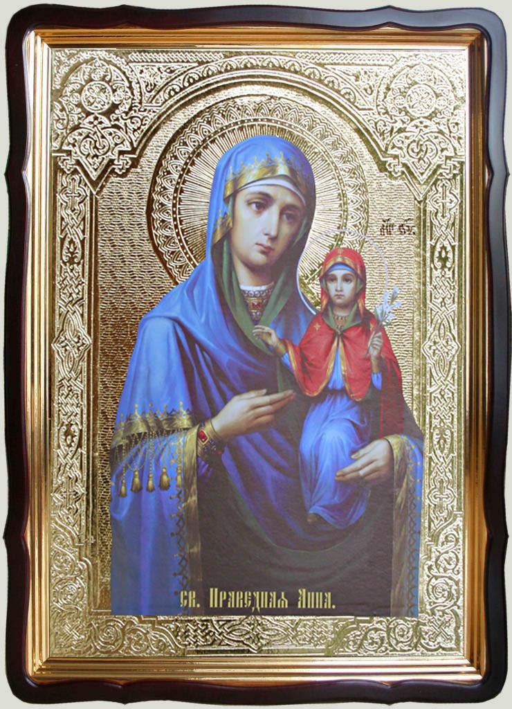 Икона Святая праведная Анна 35х30см