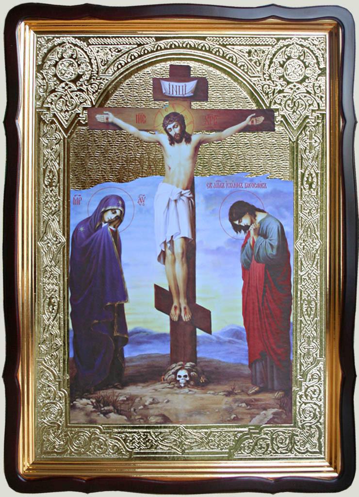 """Икона Распятие Христово """"Голгофа"""" 35х30см"""
