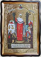 Икона Всех Скорбящих Радость 35х30см