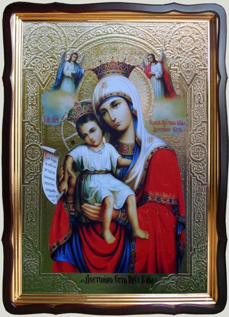 Икона церковная «Достойно есть» 35х30см