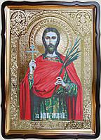 Икона Святого Иоанн Новый Сочавский 35х30см