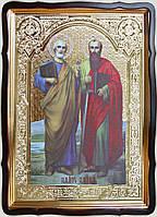 Святые Петр и Павел апостолы 35х30см