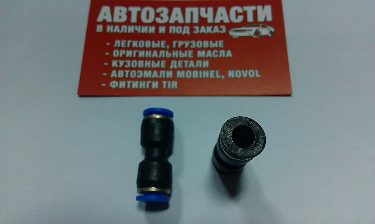 З'єднувач трубки пластикової (рятувальник) Д=6