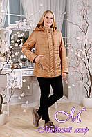 Демисезонная женская куртка больших размеров (р. 48-60) арт. 1107 Тон 3