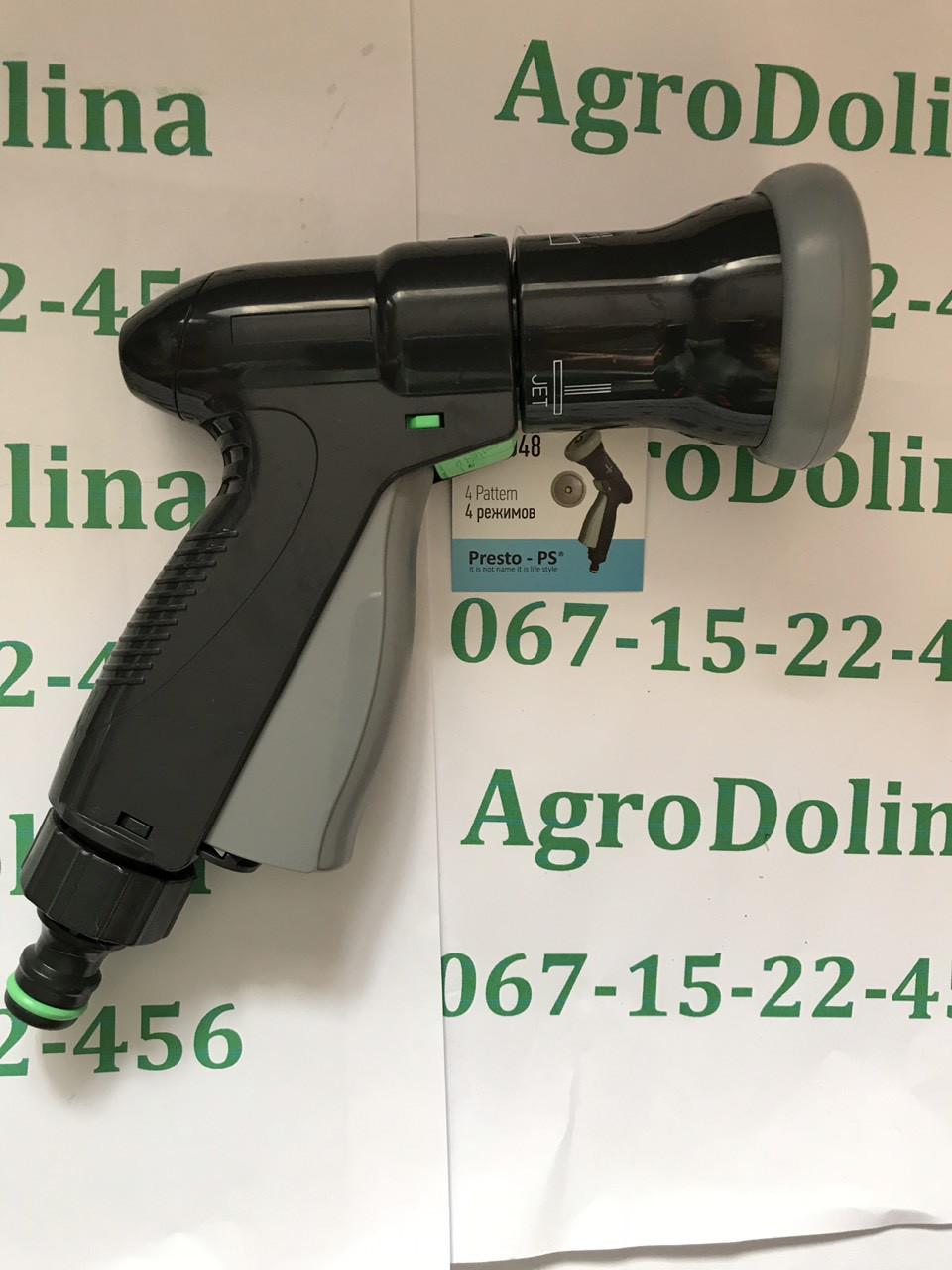 Пистолет на 4-положений пластик Presto-PS № 2048N