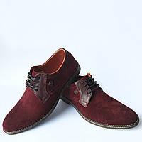Slat обувь: мужские, замшевые туфли, бордового цвета