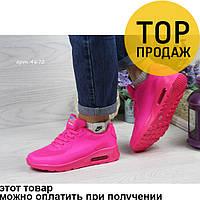 Женские кроссовки Nike Air Max Hyperfuse, ярко-розовые / кроссовки женские Найк Аир Макс, кожаные, удобные