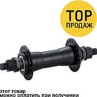 Втулка передняя Avanti A700F-BK (36 сп.) под гайку