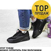 Женские кроссовки Nike Air Max Hyperfuse, черные / кроссовки женские Найк Аир Макс, кожаные, удобные