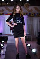 Платье футляр (двухнить) на рост 140-158 см